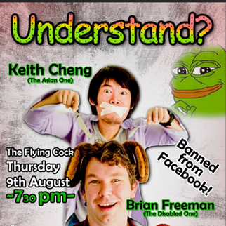 Understand?, performed by Brian Freeman